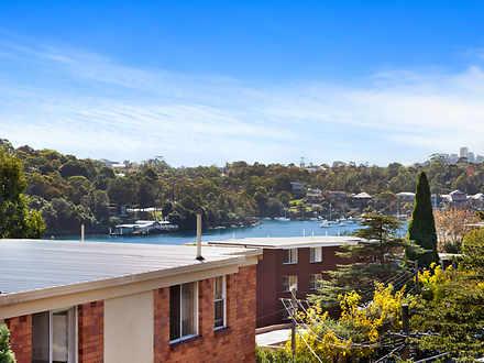 10/5 Bortfield Drive, Chiswick 2046, NSW Apartment Photo
