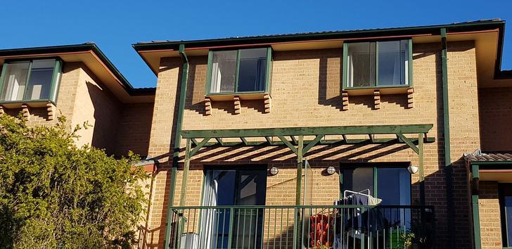 15/1 Early Street, Parramatta 2150, NSW Unit Photo