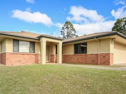 10 Bushgum Crescent, Upper Coomera 4209, QLD House Photo