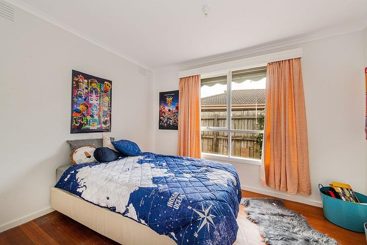 54 Dobson Street, Ferntree Gully 3156, VIC House Photo
