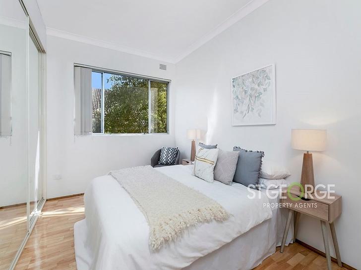 7/30-32 Lancelot  Street, Allawah 2218, NSW Apartment Photo