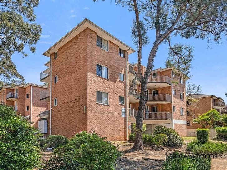 8/103 Lane Street, Wentworthville 2145, NSW Unit Photo
