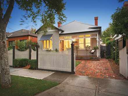 21 Emo Road, Malvern East 3145, VIC House Photo
