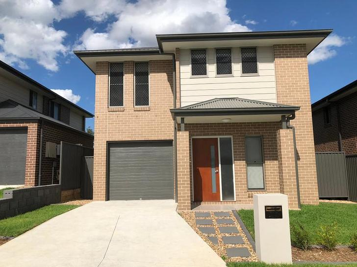 6 Jayden Crescent, Schofields 2762, NSW House Photo