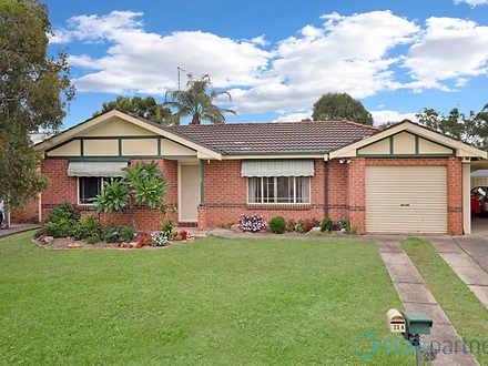 23 Porpoise Crescent, Bligh Park 2756, NSW House Photo