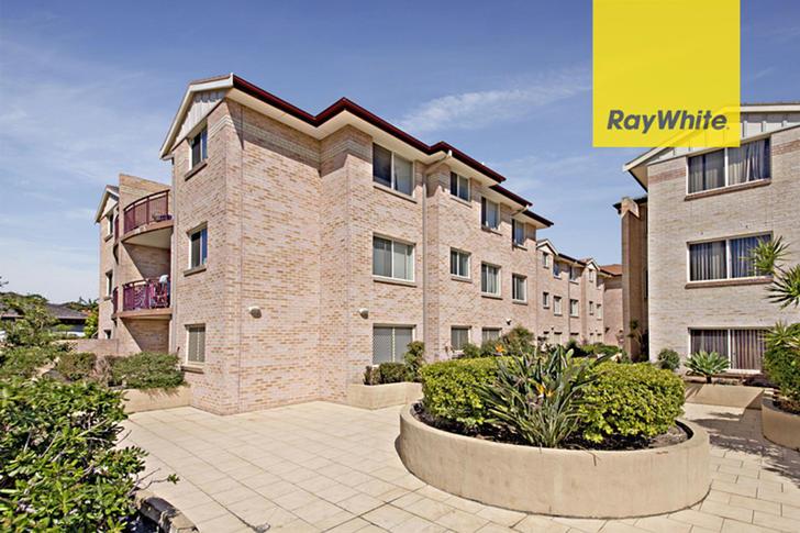 8/21-27 Amy Street, Regents Park 2143, NSW Apartment Photo
