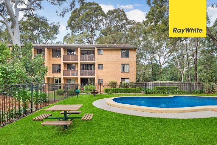 80/35-39 Fontenoy Road, Macquarie Park 2113, NSW Apartment Photo