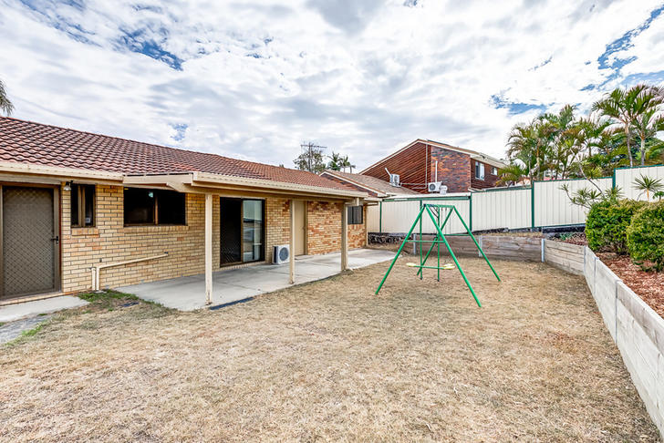 8 Dracon Street, Regents Park 4118, QLD House Photo