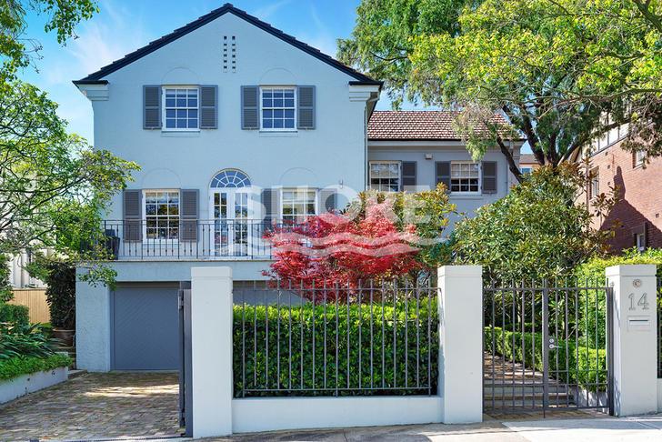 14 Bennett Street, Neutral Bay 2089, NSW House Photo