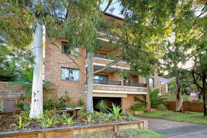 3/5-7 English Street, Kogarah 2217, NSW Unit Photo