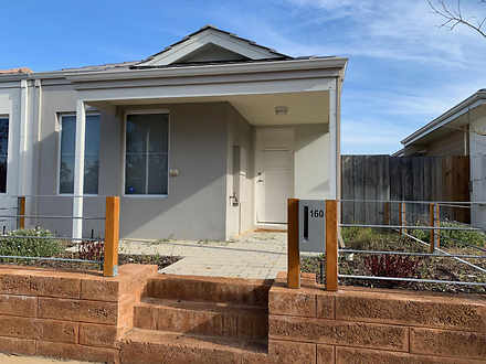 160 Banrock Drive, Ellenbrook 6069, WA House Photo