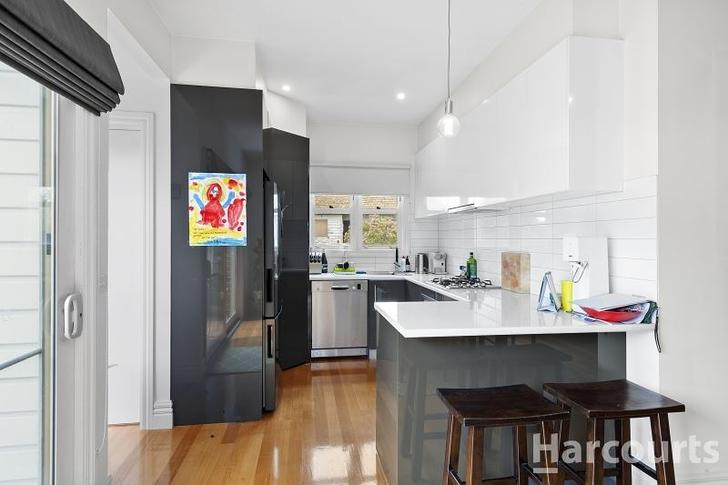 315B Humffray Street North, Brown Hill 3350, VIC House Photo