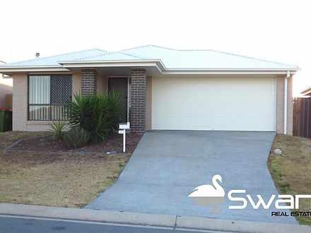 5 Oxley Close, Flagstone 4280, QLD House Photo