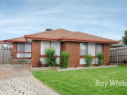 27 Oxley Way, Endeavour Hills 3802, VIC House Photo
