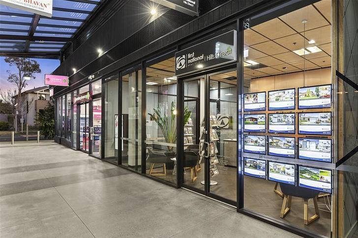 1/6 Bingham Street, Schofields 2762, NSW Apartment Photo