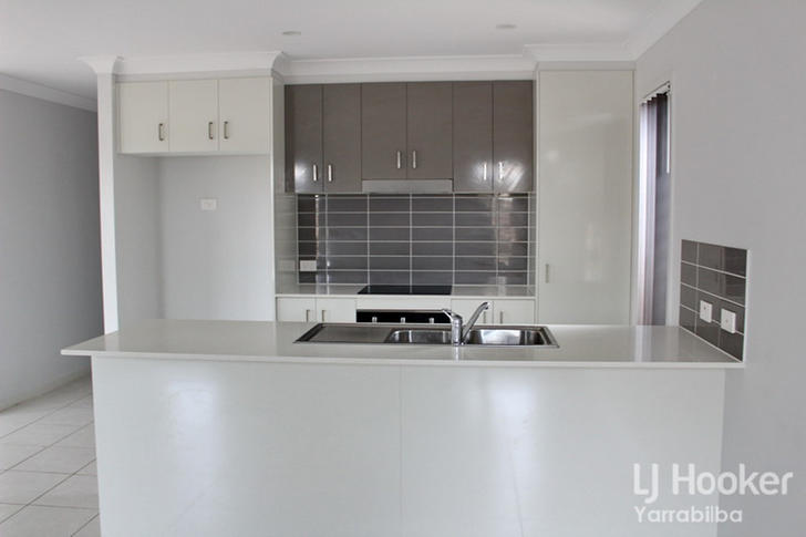 7 Skyblue Circuit, Yarrabilba 4207, QLD House Photo