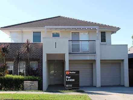17 Grandiflora Place, Rouse Hill 2155, NSW House Photo