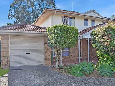 21/2A Albatross Avenue, Aroona 4551, QLD House Photo