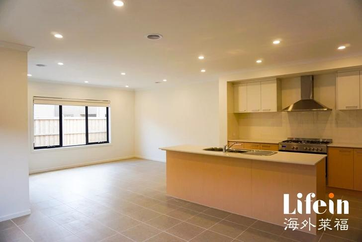 67 Mulloway Drive, Point Cook 3030, VIC House Photo