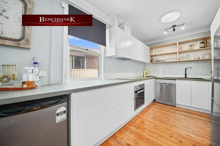 50B Bardia Parade, Holsworthy 2173, NSW House Photo