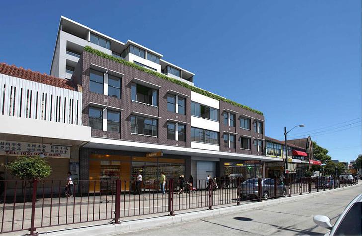 805/270 Liverpool Road, Ashfield 2131, NSW Apartment Photo