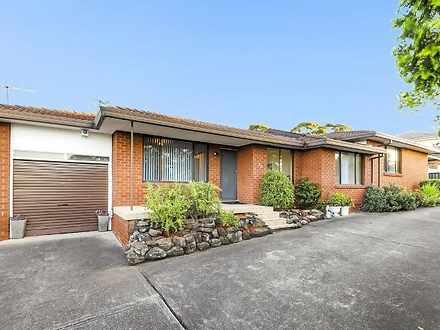 16 Royce Street, Greystanes 2145, NSW House Photo