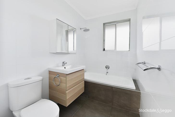 4 Ruthven Crescent, Lalor 3075, VIC House Photo