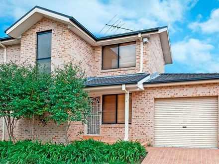 2/99 Metella Road, Toongabbie 2146, NSW Townhouse Photo