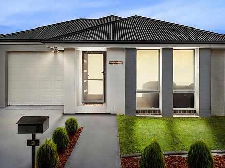 9 Server Avenue, Jordan Springs 2747, NSW House Photo