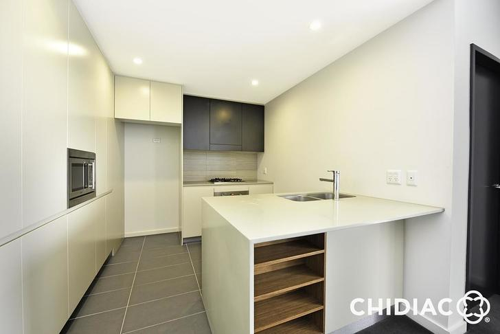 513/19 Baywater Drive, Wentworth Point 2127, NSW Apartment Photo