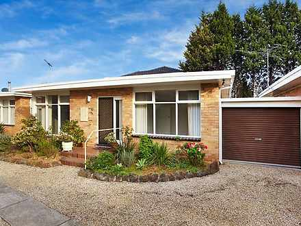 2/21 Pacific Boulevard, Beaumaris 3193, VIC Villa Photo