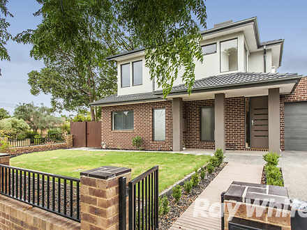 2 Calista Avenue, Oakleigh East 3166, VIC Townhouse Photo