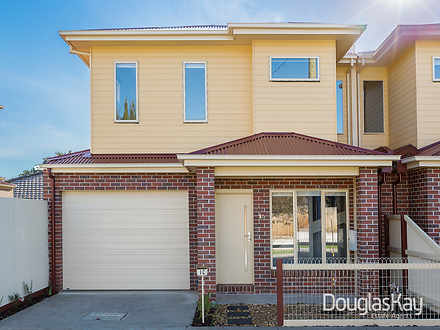 1C Centre Street, Sunshine 3020, VIC Townhouse Photo