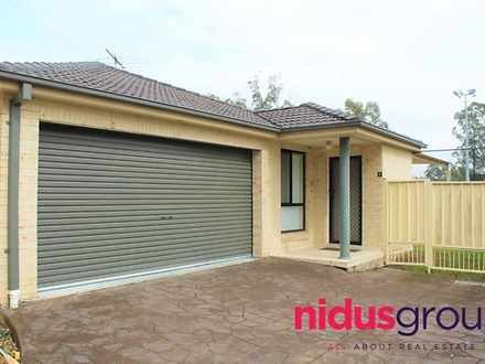 41 Pimelea Place, Rooty Hill 2766, NSW House Photo