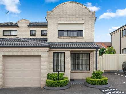 14/46-52 Wattle Road, Casula 2170, NSW Townhouse Photo