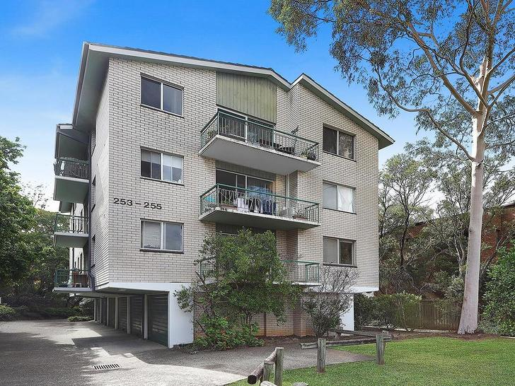 2/253 Blaxland Road, Ryde 2112, NSW Apartment Photo