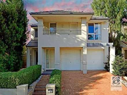 Stanhope Gardens 2768, NSW House Photo