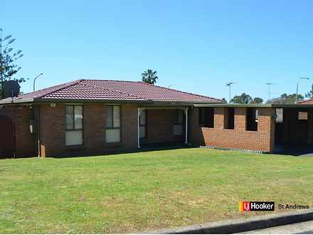 2 Lochinver Place, St Andrews 2566, NSW House Photo