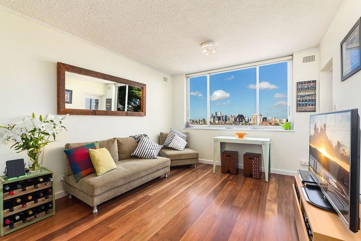 3/98 Ben Boyd Road, Neutral Bay 2089, NSW Apartment Photo