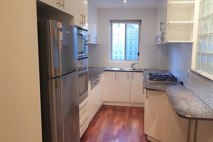 1A/112-124 Cowles Road, Mosman 2088, NSW Apartment Photo