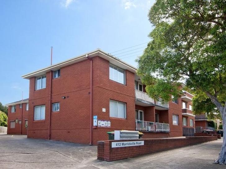 7/412 Marrickville Road, Marrickville 2204, NSW Unit Photo