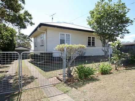 1 Sourris Street, Mount Lofty 4350, QLD House Photo