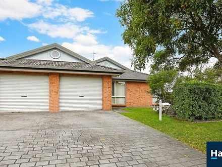 18 Ashwood Close, Glenning Valley 2261, NSW House Photo