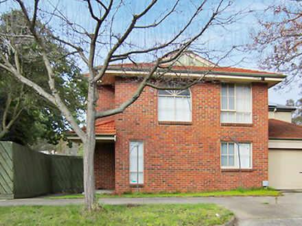 27 Jellicoe Street, Box Hill South 3128, VIC House Photo