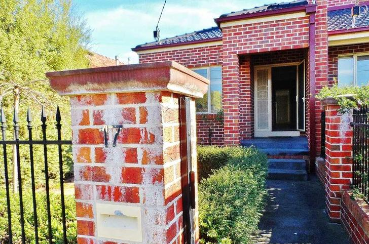 17 Muchell Grove, Coburg 3058, VIC House Photo