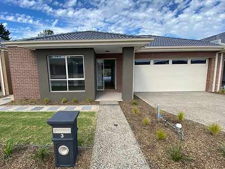 3 Riversdale Mews, Wallan 3756, VIC House Photo