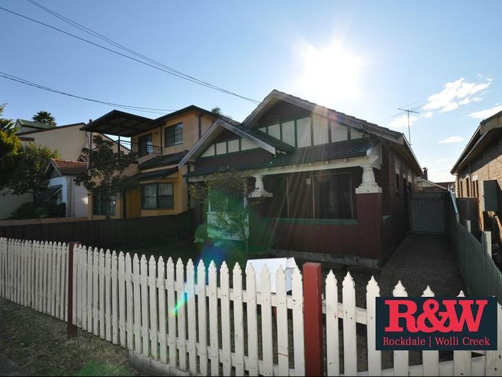257 Wollongong Road, Arncliffe 2205, NSW House Photo