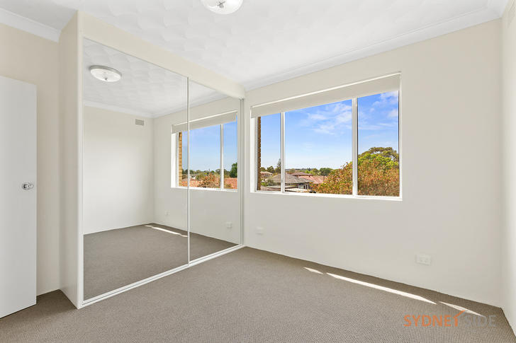 20/6-10 Horner Avenue, Mascot 2020, NSW Apartment Photo