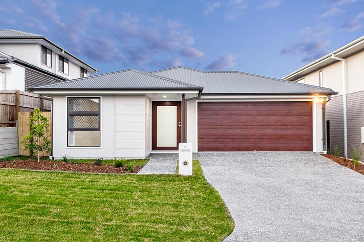 14 Larkhall Street, Spring Mountain 4300, QLD House Photo