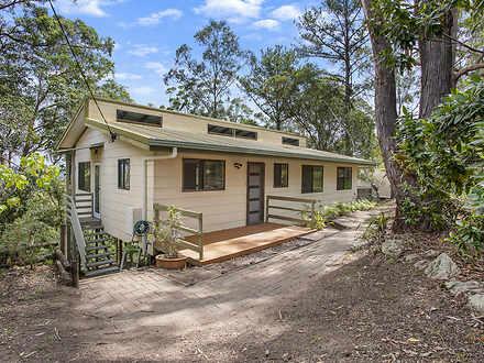 6 Atkinson Road West, Bli Bli 4560, QLD House Photo